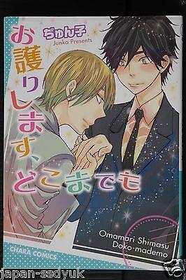 JAPAN Junko Yaoi,Boy's Love manga: Omamori Shimasu Doko-mademo