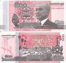 Kambodscha / CAMBODIA - 500 Riels 2014 (2015) UNC - Pick New