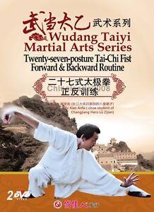 Wudang-Taiyi-27-posture-Tai-Chi-Fist-Forward-amp-Backward-by-Xiao-Anfa-2DVDs