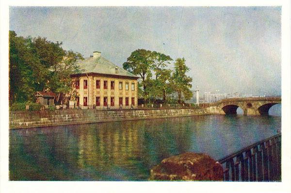 1958 Soviet postcard PETER'S PALACE IN SUMMER GARDEN in Leningrad