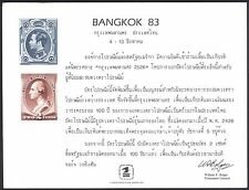 1983 SC86 Bangkok Int'l Philatelic Exhibition Card of 2: US #210, Thailand #1