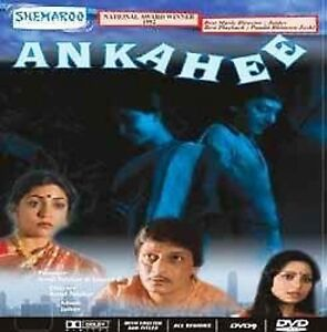 Image is loading ANKAHEE-Amol-Palekar-Vinod-Mehra-NEW-BOLLYWOOD-DVD-