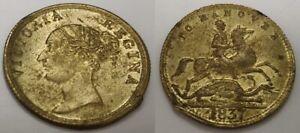 1837-British-Old-Coin-Gold-Lustre-Unknown-Brass-Queen-Victoria-Unusual-Strange
