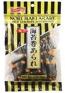 SHIRAKIKU-Nori-Maki-Arare-Seaweed-Rice-Cracker-Original-Wasabi