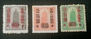 Timbres-CHINE-PAGODE-Unused-Surimpression-50-Dollars