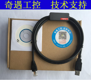 CT COMMS CABLE USB RS485 DRIVER