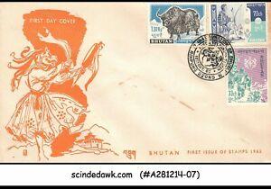 BHUTAN-1962-INAUGURATION-OF-BHUTAN-4V-FDC