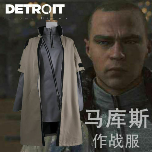 Become Human Markus Daily Suit Cosplay Costume Detroit