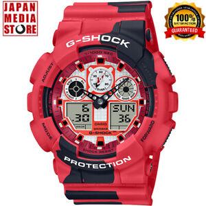 CASIO G-SHOCK GA-100JK-4AJR NISHIKIGOI Series LIMITED EDITION Digital Men Watch