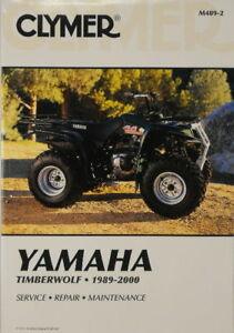 yamaha timberwolf four wheeler repair manual new ebay rh ebay com 2000 yamaha wolverine 350 4x4 service manual yamaha wolverine 350 4x4 service manual