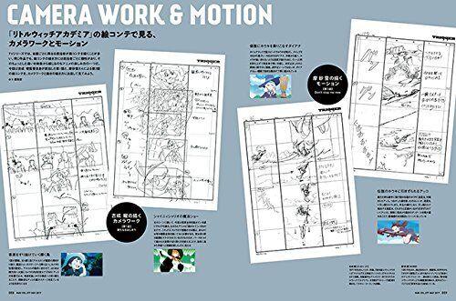 MdN feature issue Animation Studio TRIGGER Little Witch Academia Kill la Kill