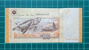 12th Series Malaysia Zeti RM20 Banknote Radar Number (BM3440443) - UNC