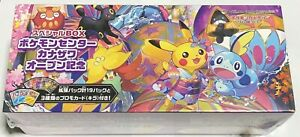 INSTOCK-KANAZAWA-Special-BOX-Pokemon-Center-Limited-Sword-amp-Shield-Shiny-Star