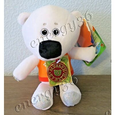 "Soft talking toy ""Bear White Cloud"" 20 cm from cartoon Mi-mi-mishki Ми-ми-мишки"