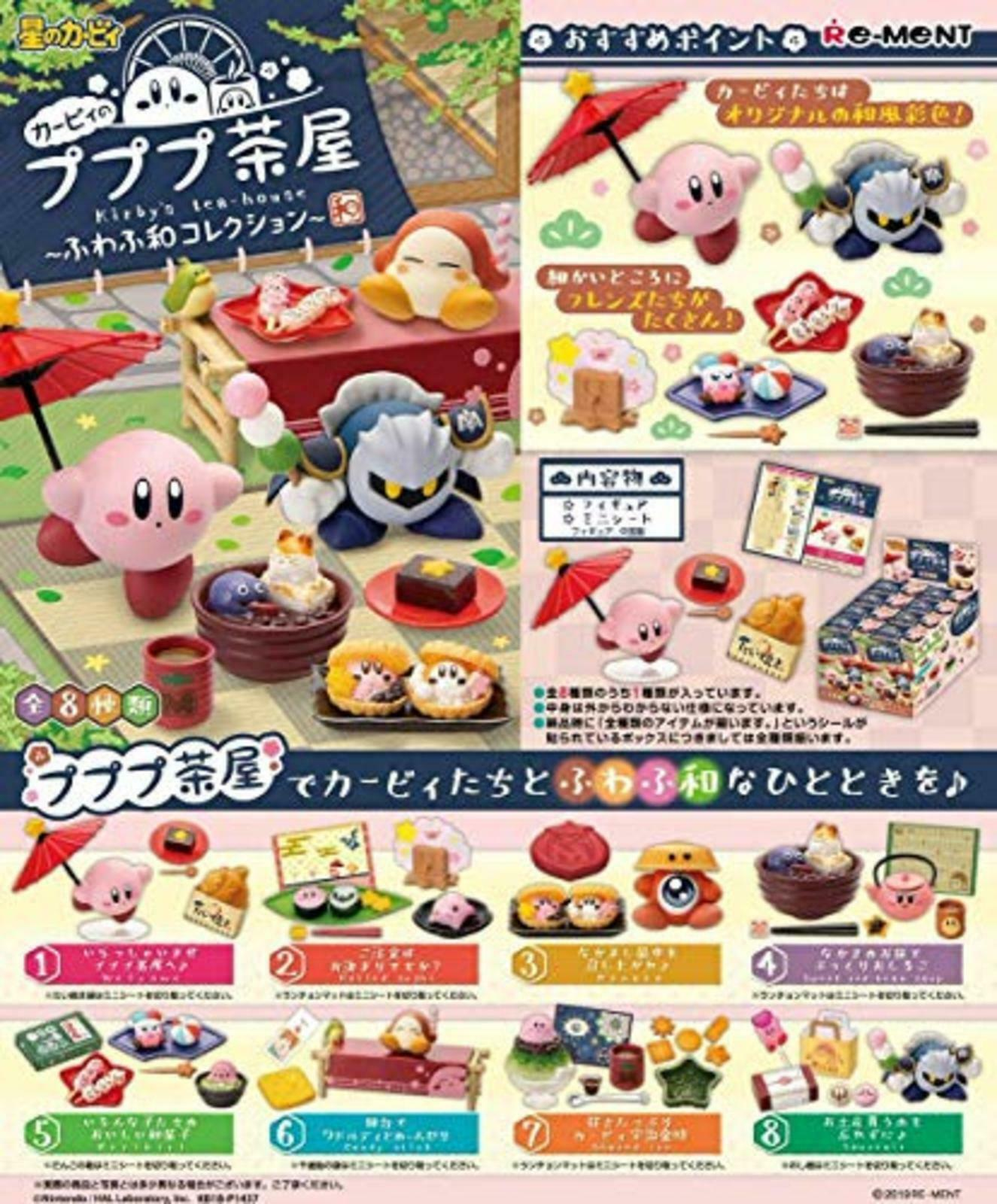 Re-ment  204550 Kirby Pupupu Caffè Fuwa Collezione 1 Scatola Set Completo F S  clienti prima reputazione prima