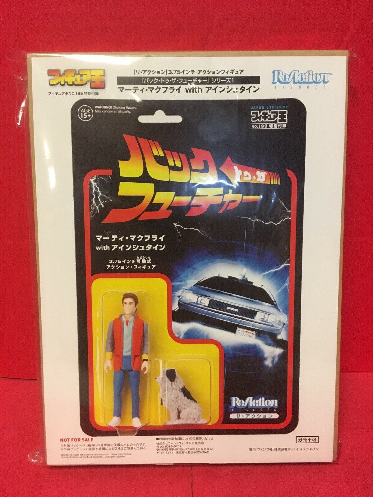 Japanese Back To The Future Marty Mcvolare Einstein Japan Exclusive Reazione cifra