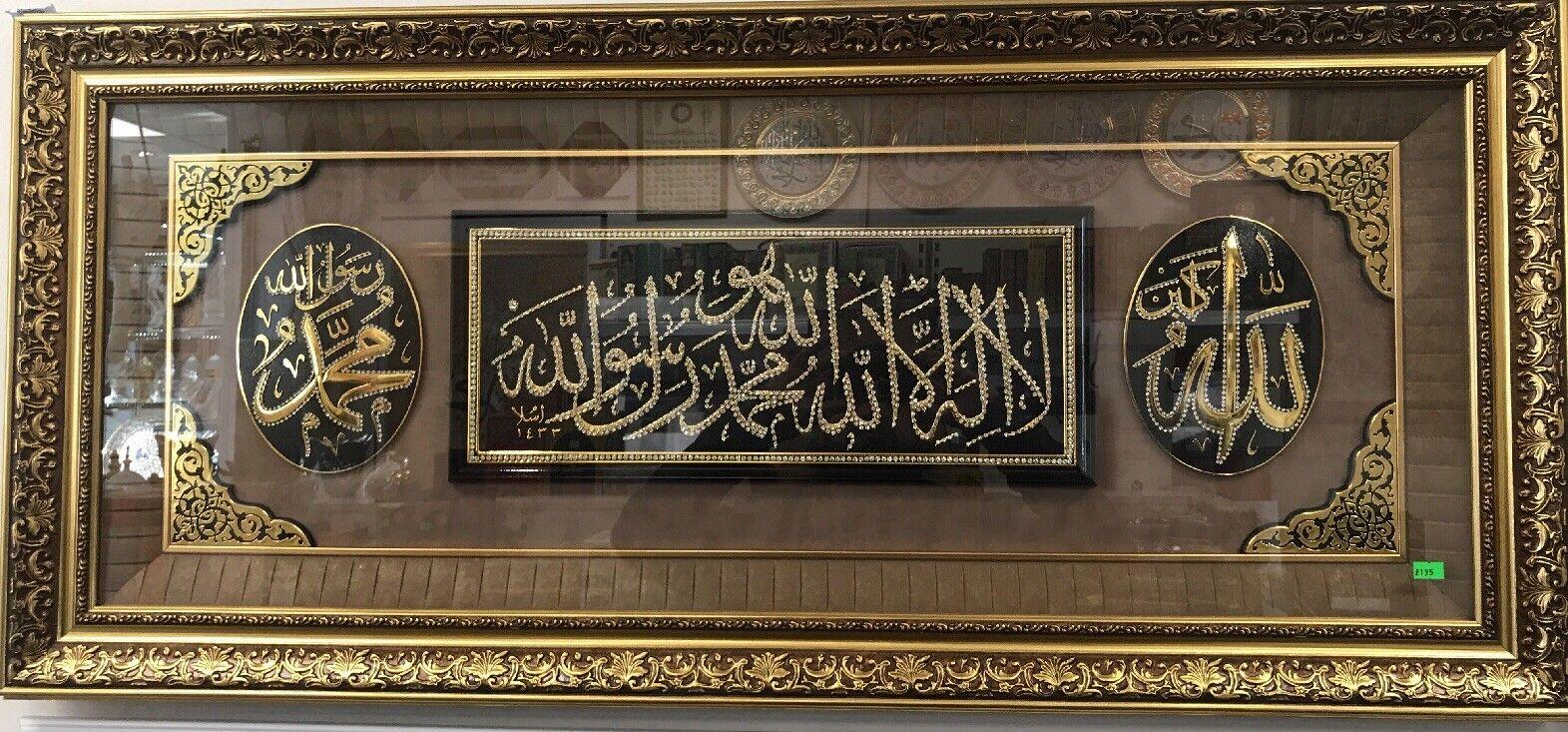 Te Te Te  er un voeu Islamique mur de cadres   Nombreux Dans La Variété  38d655