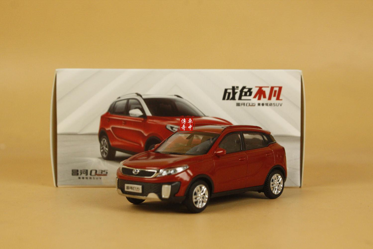 small plastic model 1//43 China Changan CX70 SUV model GREEN color
