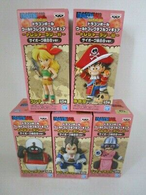 Dragon Ball Heores World Collectable Figure WCF Treasure Rally II 5 type F//S D