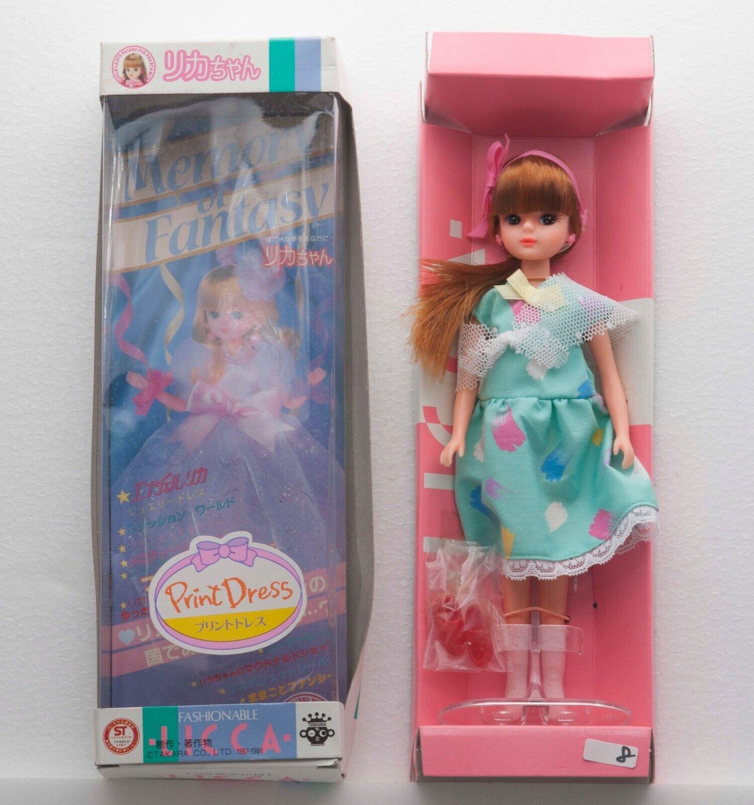 Takara Vintage Licca Doll 1984 Print Kleid HTF Rika Chan Ningyo Kawaii Japan