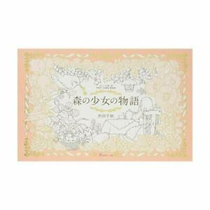 The-Story-of-My-Coloring-POST-CARD-BOOK-forest-girl-Ida-chiaki