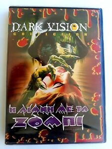 Zombie Lake DVD Greek Dark Vision Collection Brand New Sealed