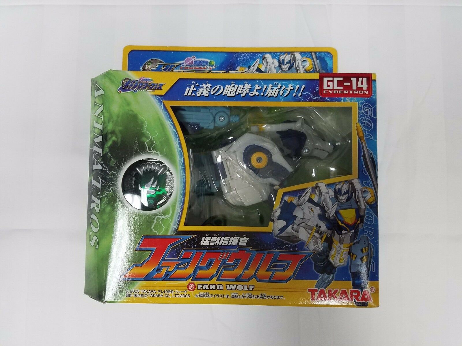 Transformers Galaxy Force Fang Wolf Cybertron GC14 Takara  MISB