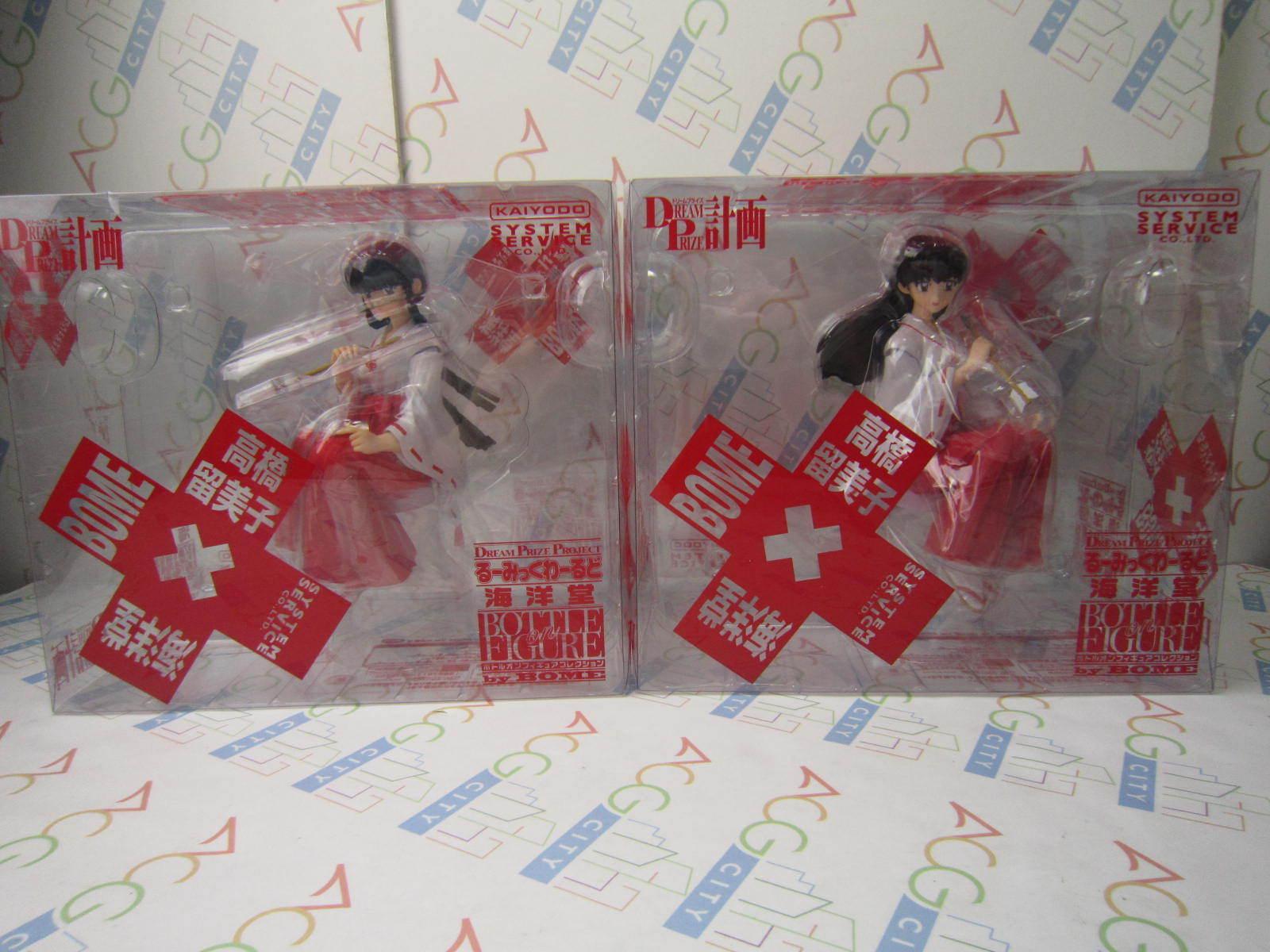 Inuyasha BOME Series Vol.2 Kagome Kikyou Bottle On Figure Collection Set Kaiyodo
