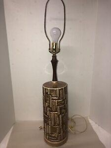 Vintage-Mid-Century-Modern-Table-Lamp