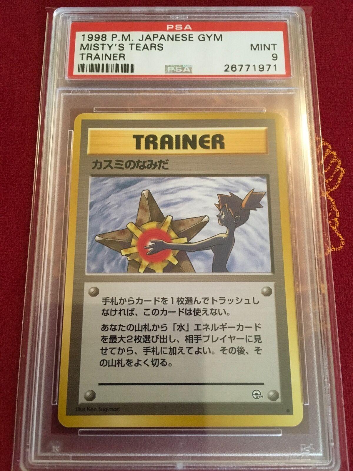 Pokémon Japanese Gym Misty's Tears Trainer Altered Art PSA 9