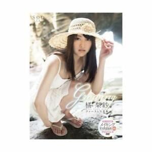 Growing-Risa-Tachibana-First-Photo-Album-ADULT-BOOK-Japanese-Edition-JE