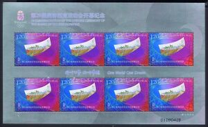 China-PRC-2008-18-Olympiade-Peking-Olympics-3987y-Metall-Kleinbogen-MNH
