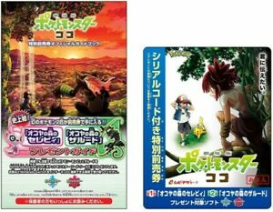 Movie-Pokemon-Coco-034-Okoya-no-Mori-Celebi-amp-Zaludo-advance-ticket-w-gift-code-JP