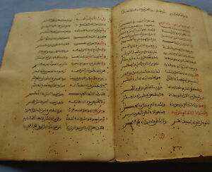 Faithful Explanation Of The Poem Anwar Alsaraer And Saraer Alanwar 1250 Ah : 1834 Ad