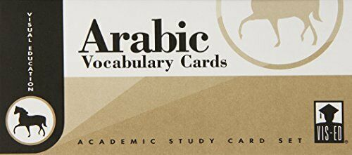 Arabic Vocabulary Cards (Arabic Edition)