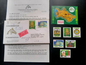 V-RARE-TURKMENISTAN-1ST-POSTAGE-STAMPS-1992-PRINTED-IN-USA-ORIGINAL-NEW-ISSUE