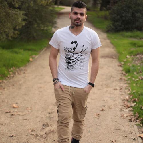 Men/'s Persian T-Shirt Farsi love Poem Persia Farvahar Pahlavi Kingdom Gift Art