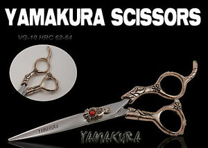 Hair Scissors Brand New 60 Yamakura with cloth oil and box  XG333 - <span itemprop=availableAtOrFrom>London, United Kingdom</span> - Hair Scissors Brand New 60 Yamakura with cloth oil and box  XG333 - London, United Kingdom