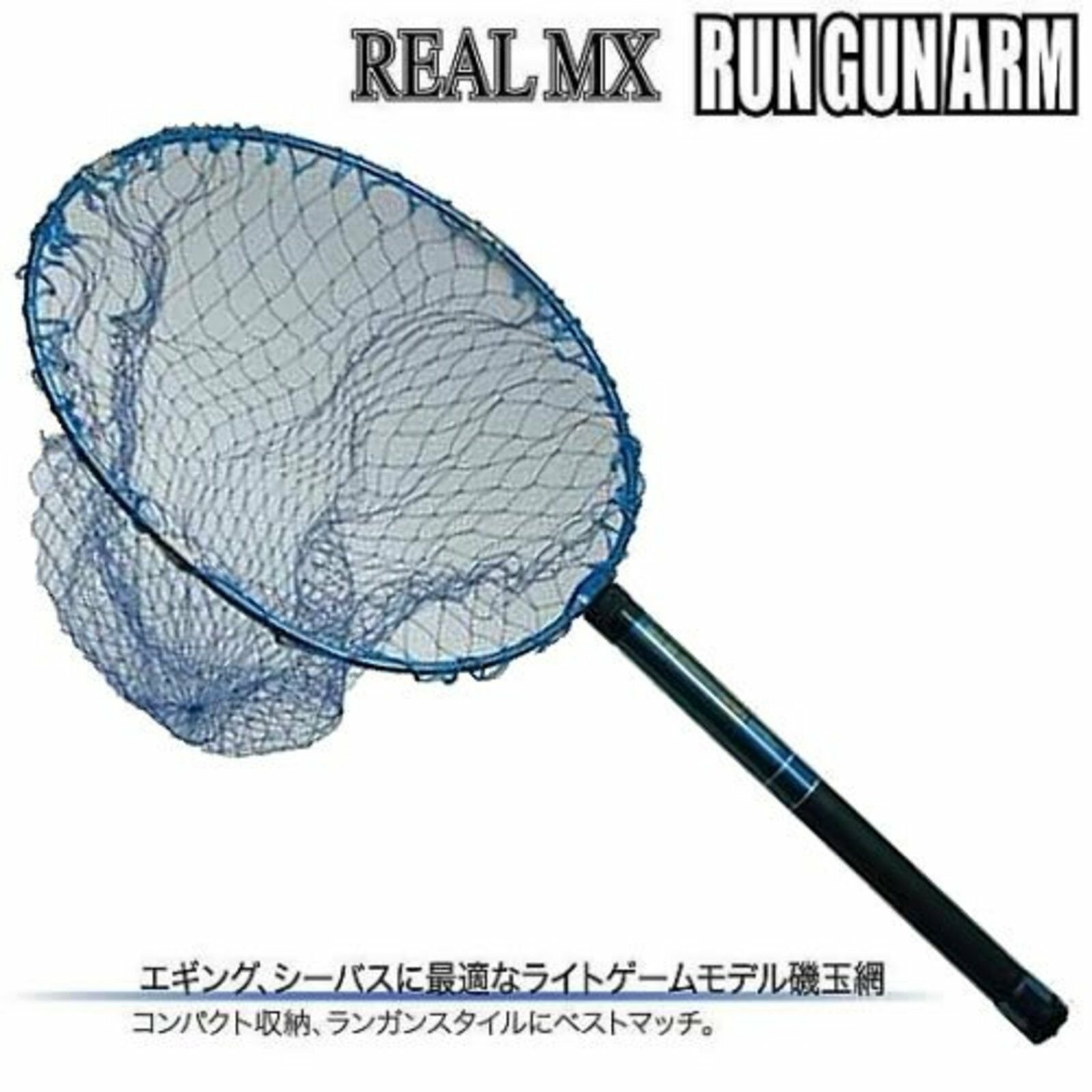 PRO TRUST RUN GUN ARM bluee 300 270cm Telescopic fishing carrying landing net F S