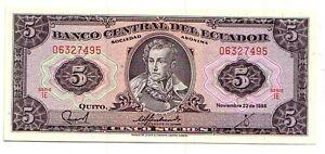 Ecuador-5-sucres-1988-FDS-UNC-pick-113-d-lotto-3214
