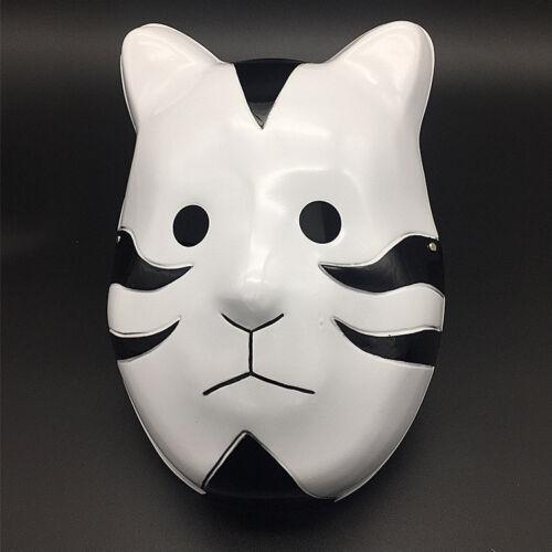 NARUTO Naruto Konoha Dark Part Face Mask Cosplay Costume Halloween Props Black