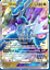 POKEMON-TCGO-ONLINE-GX-CARDS-DIGITAL-CARDS-NOT-REAL-CARTE-NON-VERE-LEGGI Indexbild 15
