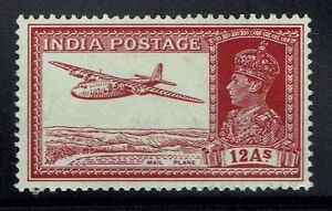 India-SG-258-Mint-Lightly-Hinged-Lot-123015