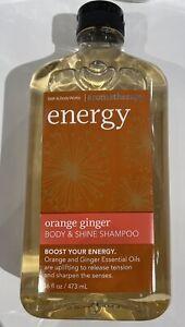 New Bath Body Works Aromatherapy Energy Orange Ginger Body Shine Shampoo Ebay
