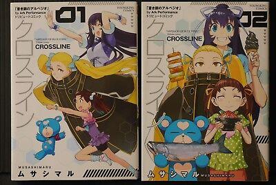 JAPAN Arpeggio of Blue Steel Spin off Tribute manga LOT Crossline 1+2 Complete