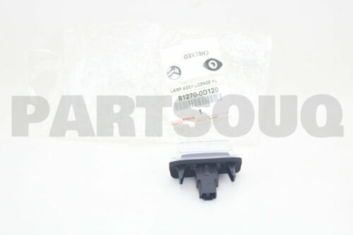 LICENSE PLATE 81270-0D120 812700D120 Genuine Toyota LAMP ASSY