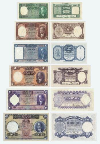 Iraq 6 banknote set 1931-1932 reproduction copy!