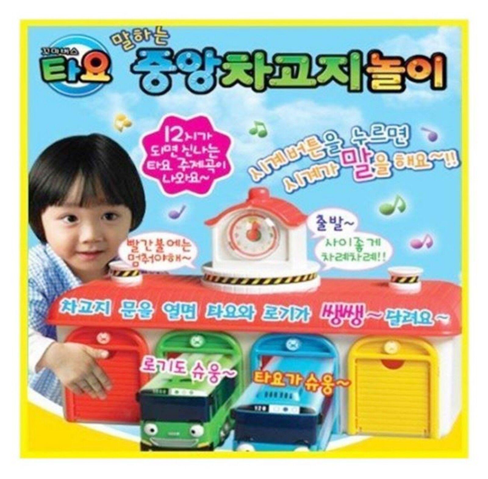 The Little Bus TAYO Talking, Sound Main Garage Play Toy Set -Korean TV Animation