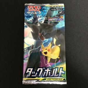 Pokemon-Karte-Spiel-sm9-Tag-Bolt-Versiegelt-Booster-Pack-x1-Japanisch