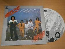 【 kckit 】威鎮樂隊 威利(馮偉林、馮鏡輝、Ricky、Tony、阿友) 城市之歌 黑膠唱片 LP448
